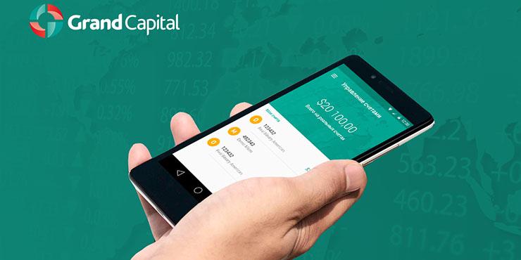 мобильный трейдинг grand capital